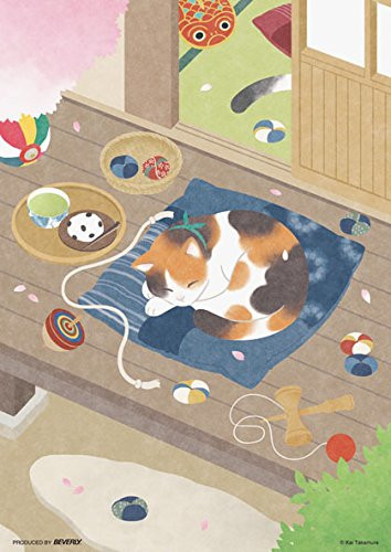 Beverly Jigsaw Puzzle 108-804 Japanese Art Calico Cat (108 Pieces)