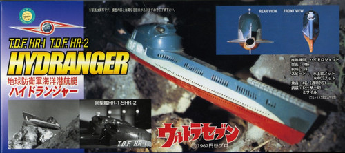 Fujimi 091242 Ultraman Ultra Seven Hydranger HR-1 & HR-2 1/200 Scale Kit