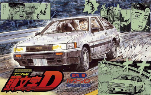 Fujimi ISD-08 Initial D Levin AE85 1500SR 1/24 Scale Kit