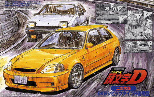 Fujimi ISD-14 Initial D Civic Type R EK9 1/24 Scale Kit