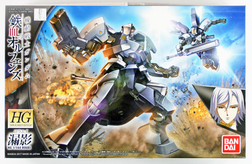 Bandai Iron-Blooded Orphans 032 Gundam ROUEI 1/144 scale kit