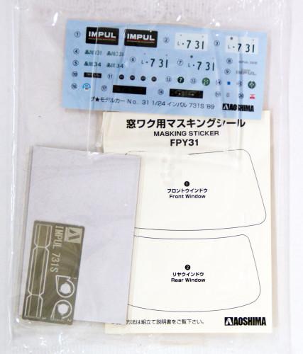 Aoshima 53065 The Model Car 31 Impul 731S '89 1/24 scale kit