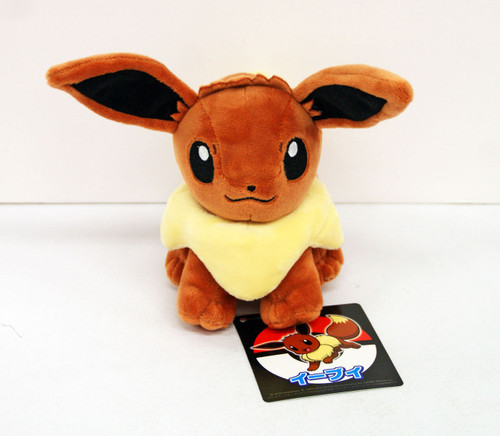 Pokemon Center Original Plush Doll Eevee (Eievui) 207186