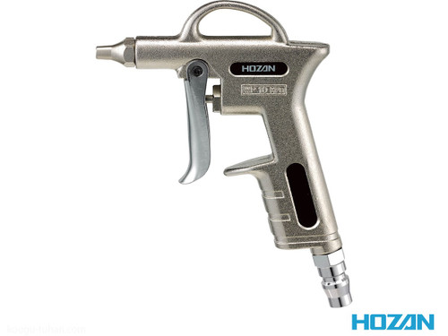 Hozan Z-395 Air Dust Gun (Short Nozzle)