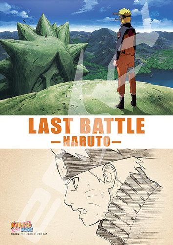 Ensky Jigsaw Puzzle 108-705 Japanese Anime Naruto Last Battle Naruto (108 Pieces)