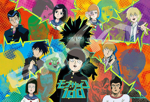 Ensky Jigsaw Puzzle 300-1156 Japanese Anime Mob Psycho 100 (300 Pieces)
