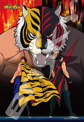 Ensky Jigsaw Puzzle 300-1166 Japanese Anime Tiger Mask W (300 Pieces)