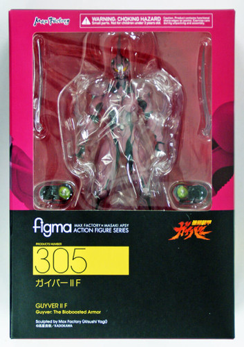 Max Factory Figma 305 The Bio-boosted Armor Guyver II F Action Figure