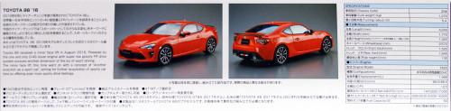 Aoshima 51801 The Model Car 25 TOYOTA ZN6 TOYOTA86 '16 1/24 scale kit