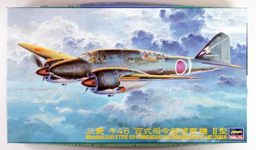 Hasegawa CP5 Mitsubishi Ki-46-II Type 100 Commandant Reconnaissance Plane (Dinah) 1/72 scale kit