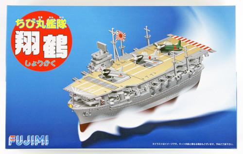 Fujimi TKSP13 Chibi-maru Kantai Fleet Shokaku Deluxe w/ Etched parts Non-scale kit