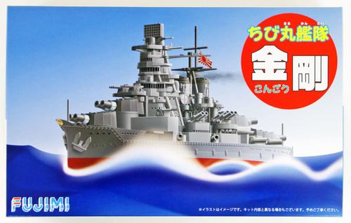 Fujimi TKSP11 Chibi-maru Kantai Fleet Kongo Deluxe w/ Etched parts Non-scale kit