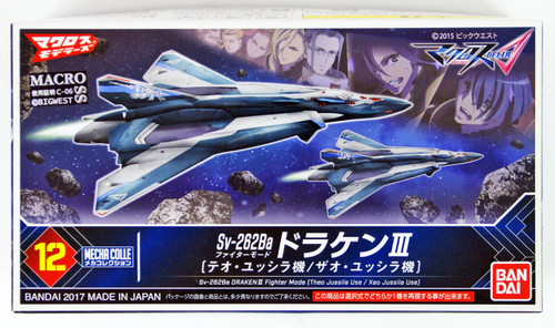 Bandai 105084 Macross Delta Sv-262Ba DRAKEN III Fighter Mode (Theo Jussaila Use/Xao Jussila Use) non scale kit
