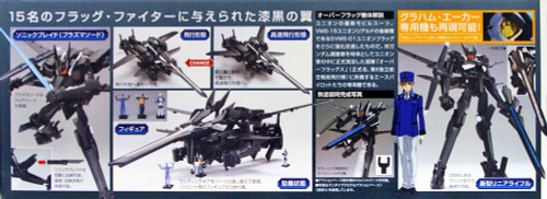Bandai GUNDAM OO 545053 SVMS-010 OVER FLAG 1/100 Scale Kit