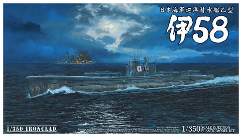 Aoshima Ironclad 12253 IJN Submarine I-58 1/350 scale kit