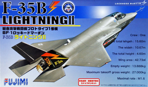Fujimi BSK-2 722245 F-35B Lightning II 1/72 Scale Kit