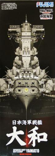 Fujimi FH-00 IJN BattleShip Yamato (End War) Full Hull Model 1/700 Scale Kit