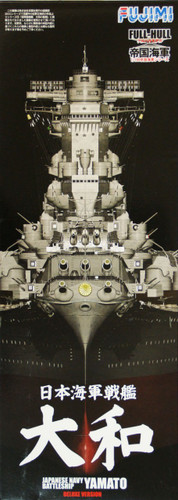 Fujimi FH-00 IJN BattleShip Yamato (End War) Full Hull Model 1/700 Scale Kit