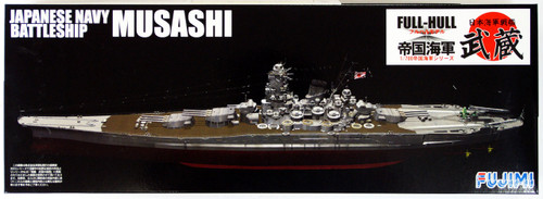 Fujimi FH-02 IJN BattleShip Musashi Full Hull Model 1/700 Scale Kit