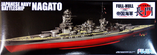 Fujimi FH-08 IJN BattleShip Nagato Full Hull Model 1/700 Scale Kit