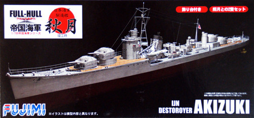 Fujimi FH-09 IJN Destroyer Akizuki Full Hull Model 1/700 Scale Kit