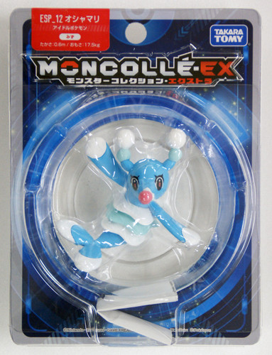 Takara Tomy Pokemon Moncolle Monster Collection EX ESP_12 Brionne (Oshamari)