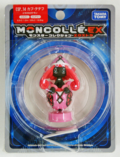 Takara Tomy Pokemon Moncolle Monster Collection EX ESP_14 Tapu Lele (Kapu Tetefu)