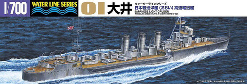 Aoshima Waterline 051351 IJN Japanese Light Cruiser Oi Late Type 1/700 scale kit