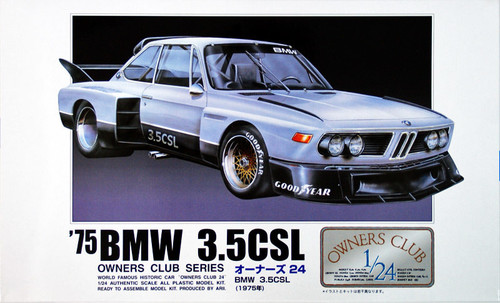 Arii Owners Club 1/24 08 1977 BMW 3.5CSL 1/24 Scale Kit (Microace)