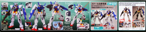 Bandai GUNDAM MEGA Size Model GUNDAM AGE-1 NORMAL 1/48 scale kit 710635