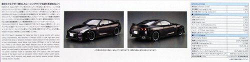 Aoshima 53171 The Model Car 35 Nissan R35 GT-R Spec-V '09 1/24 scale kit