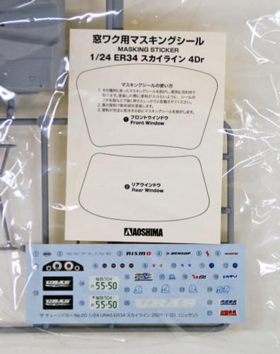 Aoshima 3218 Uras ER34 Skyline 25GT-t &'01 (Nissan) 1/24 scale kit