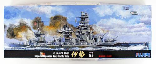 Fujimi TOKU-96 IJN Japanese Battleship Ise 1941 1/700 scale kit