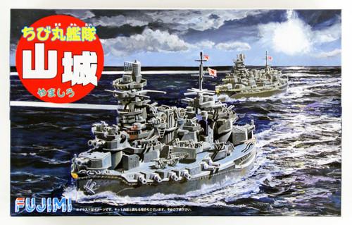 "Fujimi TK28 Chibi-maru Kantai Fleet IJN Battleship ""Yamashiro"" non-scale kit"
