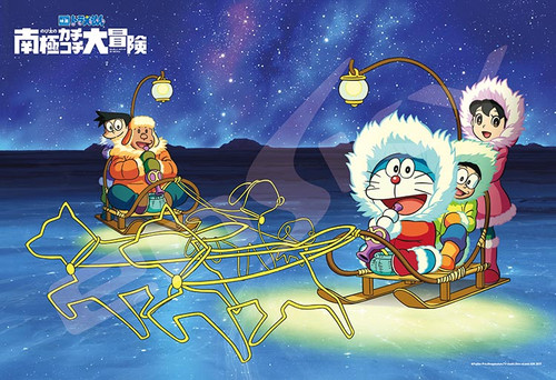 Ensky Jigsaw Puzzle 108-L579 Doraemon Movie Great Adventure in the Antarctic Kachi Kochi (108 L-Pieces)