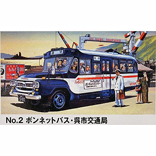 Arii 204023 ISUZU BONNET BUS Kure City 1/32 Scale Kit (Microace)