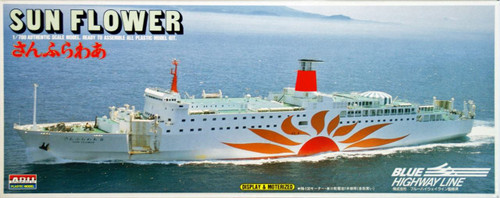 Arii 531099 Sun Flower Ferry Eight (Sunflower) 1/700 Scale Kit (Microace)
