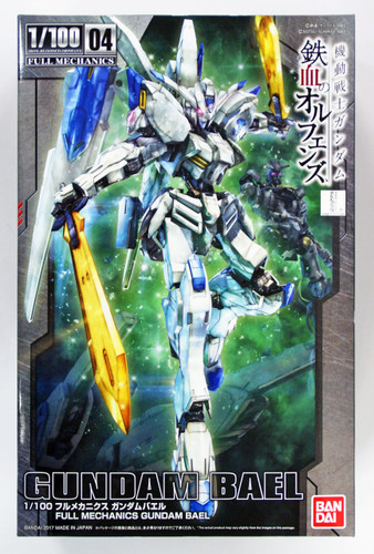 Bandai Iron-Blooded Orphans 144816 Full Mechanics GUNDAM BAEL 1/100 scale kit