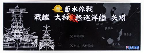 Fujimi TOKU SP53 IJN Operation Kikusui Battleship Yamato & Cruiser Yahagi Set 1/700 scale kit