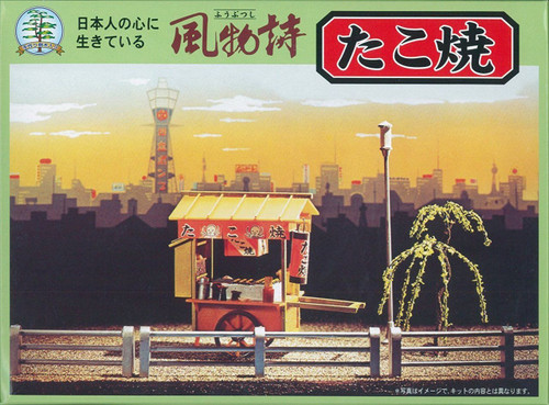 Arii 812129 Japanese Takoyaki Stall 1/25 Scale Kit (Microace)