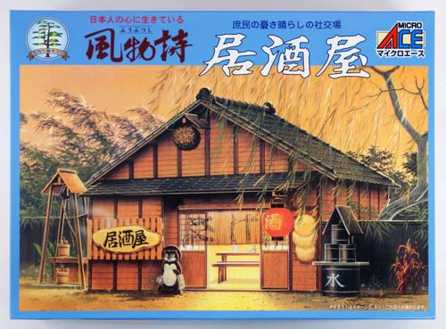 Arii 812174 Japanese Izakaya Restaurant 1/60 Scale Kit (Microace)