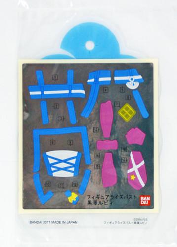 Bandai Figure-Rise Bust 016 LoveLive! Sunshine!! RUBY KUROSAWA 4549660144892