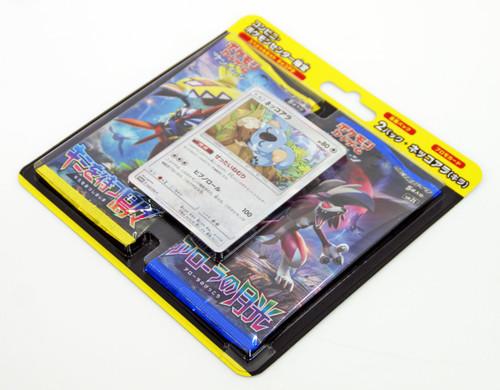 Pokemon Card Game Sun & Moon Special Set Komala (Nekkoala)