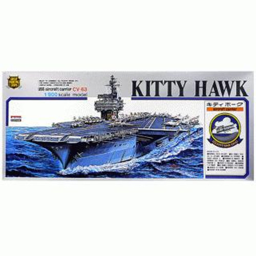 Arii-06 618066 USS Aircraft Carrier Kitty Hawk CV-63 1/800 Scale Kit (Microace)