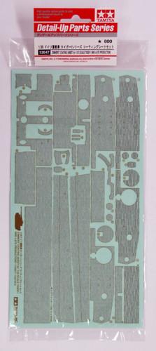 Tamiya 12647 German Zimmerit Coating Sheet for 1/35 Scale Kit Tiger I 1/35 Scale Kit