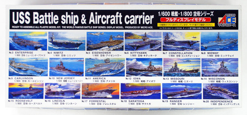 Arii 618080 USS Aircraft Carrier Midway CV-41 1/800 Scale Kit (Microace)