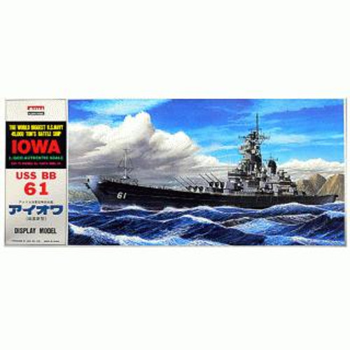 Arii-12 618127 USS BattleShip Iowa BB-61 1/600 Scale Kit (Microace)