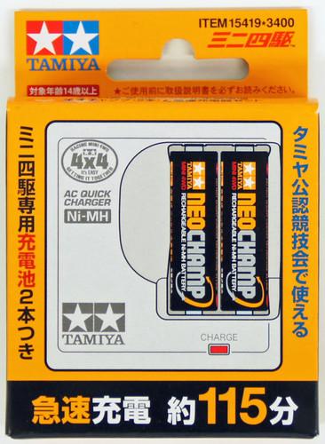 Tamiya 15419 Mini 4WD NEOCHAMP Mini 4WD Ni-MH Battery & AC Quick Charger Set