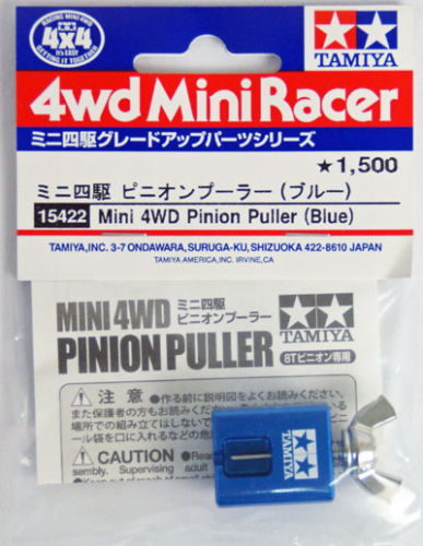 Tamiya 15422 Mini 4WD Pinion Puller (Blue)