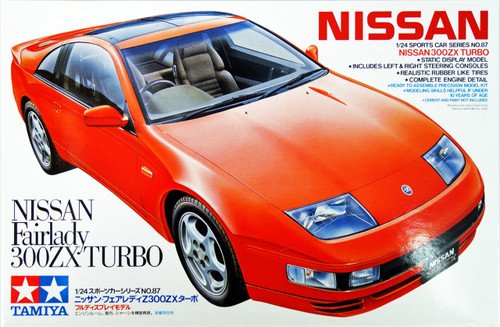 Tamiya 24087 Nissan Fairlady 300ZX Turbo 1/24 Scale Kit
